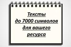 Создание уникального логотипа 7 - kwork.ru