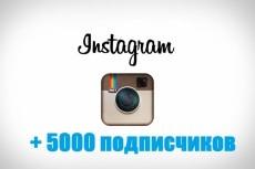 Монтаж  или редактирование видео 3 - kwork.ru