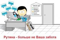 Создам сайт на Joomla для фирмы под ключ за 1 день 13 - kwork.ru