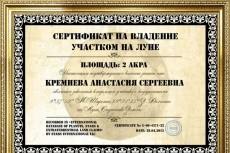 3D текст облупленного окрашенного дерева 19 - kwork.ru