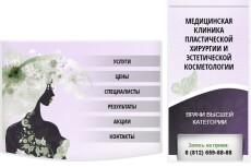 Аватар группы ВКонтакте 17 - kwork.ru