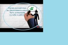 Наберу текст в формате 3 - kwork.ru