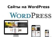 Напишу уникальную статью 100% text.ru 14 - kwork.ru