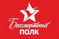 Нарисую flat-иллюстрацию 7 - kwork.ru