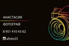 Создам оформление группы в вк 4 - kwork.ru