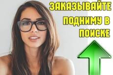 Напишу короткий стих на любую тему 4 - kwork.ru