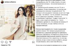 Репетитор по истории 11 - kwork.ru
