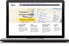 Конкурентная разведка по шаблону БМ 12 - kwork.ru