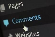 +50 уникальных комментариев на Вашем сайте или блоге 22 - kwork.ru