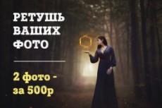 Удалю фон до 50 изображений 4 - kwork.ru