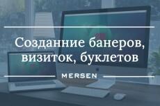 Разработка логотипов 3 - kwork.ru