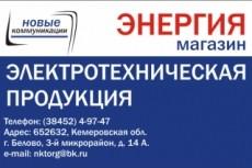 Разработаю логотип 26 - kwork.ru