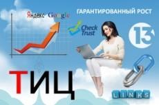 40+21 шаблон Landing Page 20 - kwork.ru