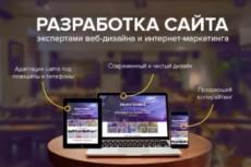 Перевод аудио или видео в текст 3 - kwork.ru