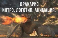 Аудио Производство по индивидуальному заказу 4 - kwork.ru