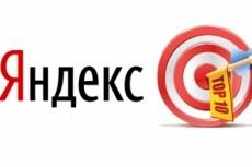 Выгружу запросы 10 конкурентов в поисковой выдаче яндекс 22 - kwork.ru