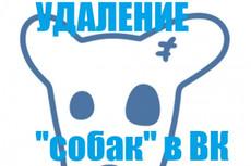 Напишу 100 комментов на ваш сайт или форум с 10 разных акков 36 - kwork.ru