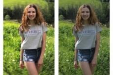 Обработаю, ретушь до 25 фотографий на Photoshop 13 - kwork.ru