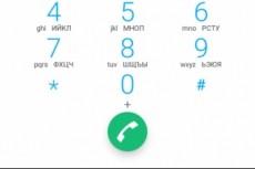 3 эксклюзивных рингтона на телефон 6 - kwork.ru