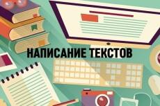 Сделаю стильный дизайн логотипа 3 - kwork.ru