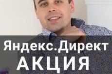 Соберу базу контактов по Вашим Критериям 14 - kwork.ru