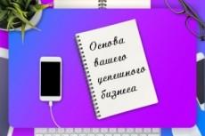 Напишу уникальный SEO текст по заданным ключевым фразам 23 - kwork.ru