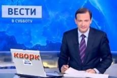 Напишу статьи на ваш сайт 8 - kwork.ru
