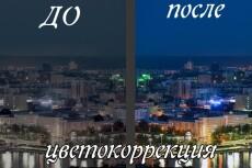 Оформление для группы в Вконтакте 16 - kwork.ru