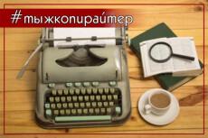 Создам три варианта Вашего логотипа 27 - kwork.ru