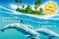 Афиша, постер 43 - kwork.ru