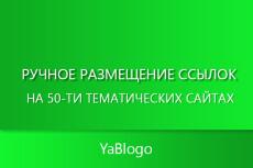 Напишу описание к фильму 10 - kwork.ru