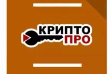 Помогу найти частного производителя рубленных домов с севера России 7 - kwork.ru