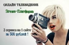 14 тысяч свободных доменов с ТИЦ и PR готовых к регистрации 20 - kwork.ru