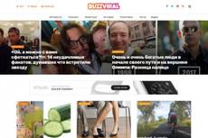 Автонаполняемый сайт про автомобили 20 - kwork.ru