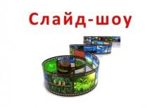 Рутинная обработка фото 4 - kwork.ru