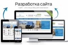 Установлю cms cPortfolio 12 - kwork.ru