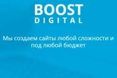 Создам дизайн сайта целиком 25 - kwork.ru