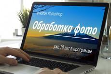 Выполню работу в фотошопе 38 - kwork.ru