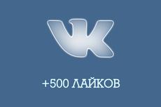 Разработаю продающий дизайн билборда 6х3 45 - kwork.ru
