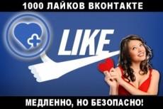 Простой малобюджетный монтаж видео 42 - kwork.ru