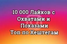 400 качественных подписчиков YouTube. Гарантия от списания 48 - kwork.ru