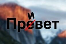 Отредактирую текст, полученный с помощью онлайн переводчика 15 - kwork.ru