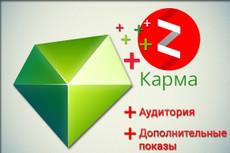 Соберу ключевые запросы для Директа 9 - kwork.ru