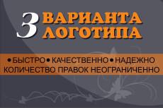 Оформлю ваш канал на YouTube. Два варианта за один кворк 13 - kwork.ru