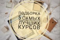 Зарегистрирую 30 почтовых ящиков 26 - kwork.ru