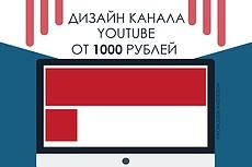 Сделаю 2 сторис для Instagram 23 - kwork.ru