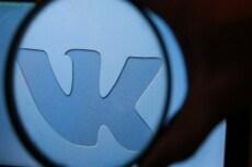 300 подписчиков на паблик Вконтакте, без ботов и программ 11 - kwork.ru