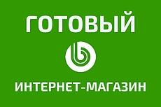 Сайт маникюр, педикюр, наращивание ногтей landing page 56 - kwork.ru