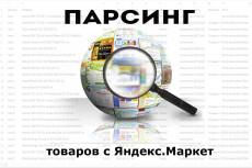 База юридических лиц, частных предприятий и ИП по Белоруссии 20 - kwork.ru