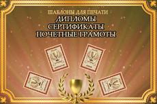Продам 5 psd шаблонов 15 - kwork.ru